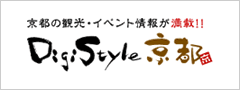 DigiStyle KYOTO
